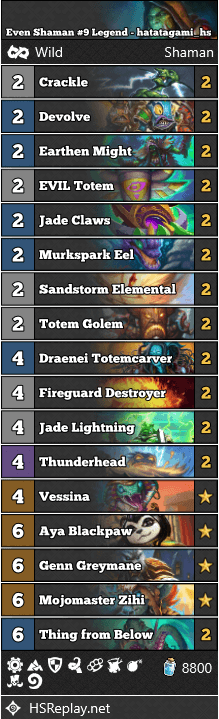 Even Shaman #9 Legend - hatatagami_hs